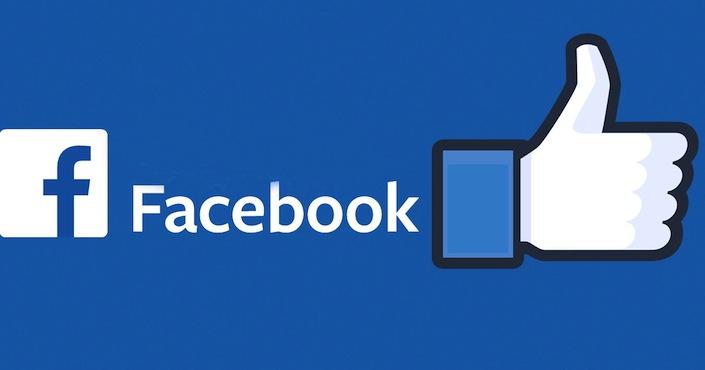 facebook-baisse