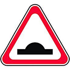 Les ralentisseurs routiers sont aussi appelés des dos d'âne.
